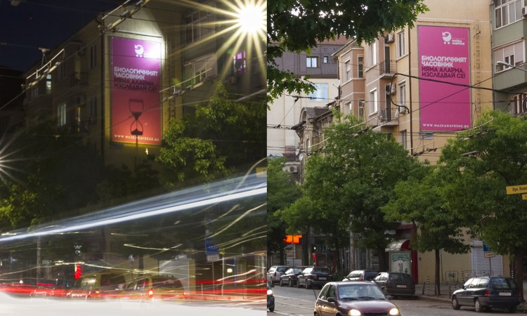 Metropolis non-standard outdoor campaign_Dondukov 25 day+night effect