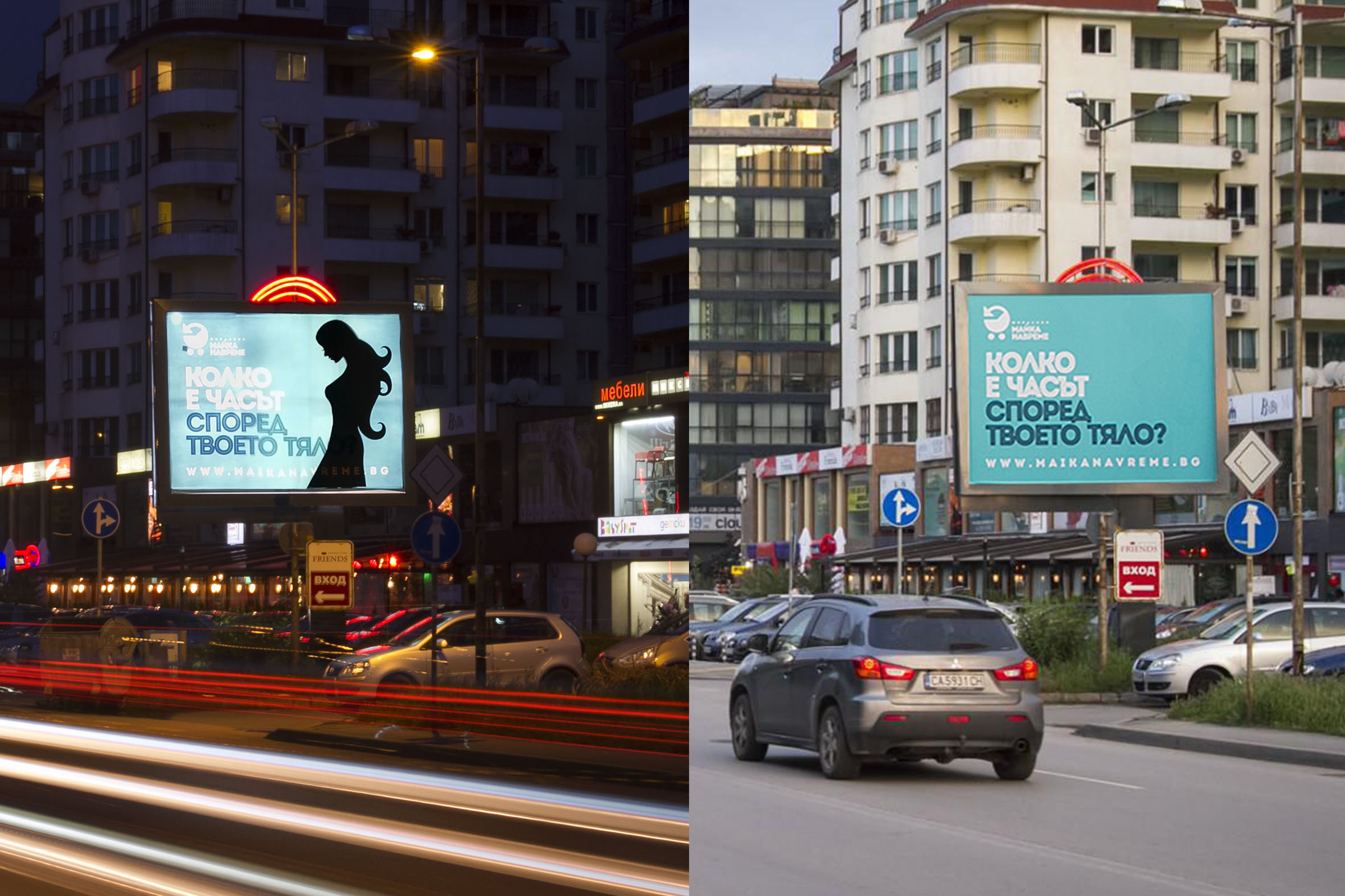 Metropolis non-standard outdoor campaign_S45a Kableshkov 53 day+night effect